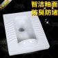 莱乾卫浴蹲便器水箱整套蹲坑/防臭S弯蹲厕配套齐蹲便器陶瓷工程