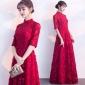 敬酒服新娘2020新款秋季结婚订婚红色长袖回门服长款显瘦晚礼服女